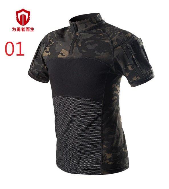 暖暖本舖 G8特種訓練服 蛙人訓練服 重訓衣 美軍戰術衣 迷彩衣服 特種部隊迷彩衣服 突擊衣 特戰衣 戰術衣 機能特戰衣