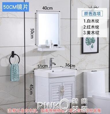 浴室櫃組合洗漱台衛生間洗臉盆池太空鋁衛浴洗手盆櫃面盆簡約現代CY
