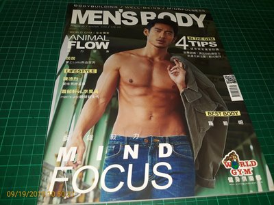《MEN'S BODY 》PERIOD 3 WINTER 2016 鋼鐵毅力 【 CS超聖文化2讚】