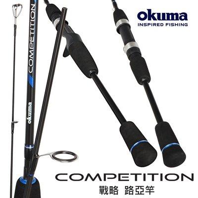 【野川釣具-釣魚】OKUMA戰略路亞竿CM-662L/662ML槍柄(另售562UL/602UL/902M/902MH)