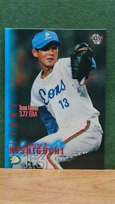 西武=2001BBM   Preview版【西口文也】球員卡