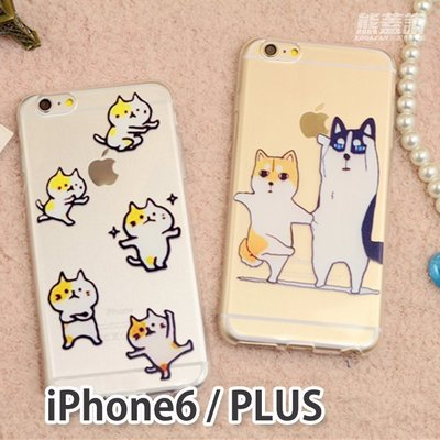 iPhone6 6S PLUS 小貓咪 花貓 柴犬 有氧體操跳舞系列TPU手機保護軟殼全包覆 另售9H鋼化$99 SS
