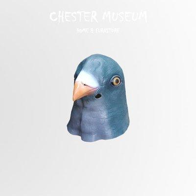 【現貨】鴿子 鴿子面具 鴿子頭套 鴿子 面具 鴿子 頭套 面具 頭套 萬聖節 派對 舞會 變裝派對 賈斯特博物館