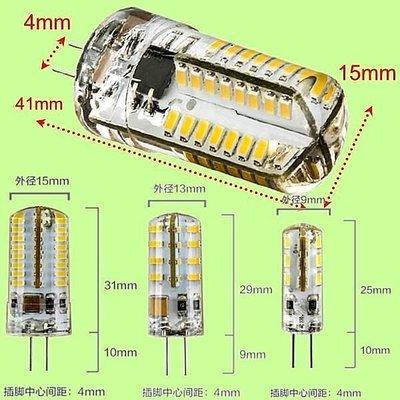 5Cgo【權宇】HGY605台灣3014 LED G4 MR16 360度珠燈豆燈4W 110V燈泡 另2W 3W 含稅