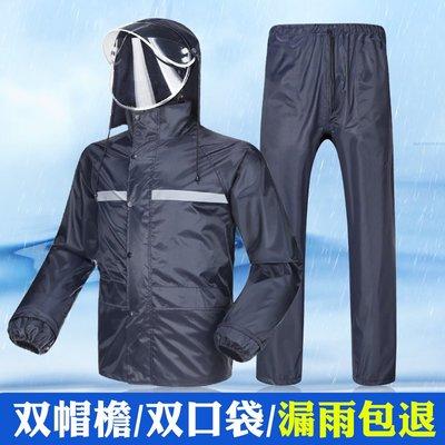 雨具 雨衣 防水下雨天 雨衣雨褲套裝 分體成人男女款 單雙層加厚全身防水電動摩托車雨披