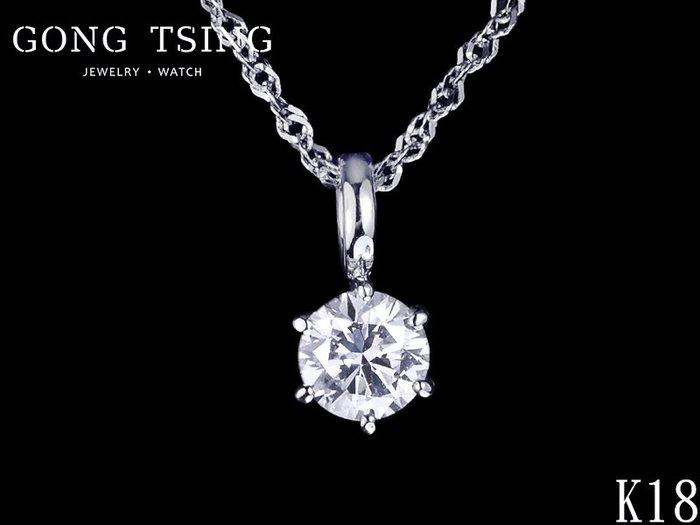 【公信精品】全新鑽石項墜 1.08克拉 白K金天然鑽石項鍊墜子 1克拉鑽墜 經典六爪鑲 單顆美鑽 簡約時尚 送禮自用皆宜