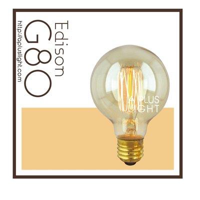 A+LIGHT[AplusLight]G80愛迪生燈泡E27/40W|β