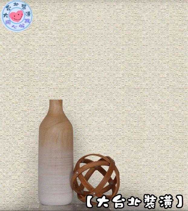 【大台北裝潢】BY韓國進口壁紙/壁布* 素色浮雕小格子底紋(4色) 每支360元