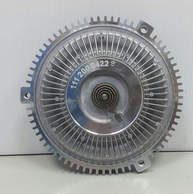 BENZ W210 M111 1996-2002 (加強型) 風扇離合器 1112000422
