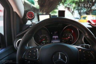 【精宇科技】Mercedes Benz V250 V220 W447 冷氣出風口渦輪錶 免接感應器 附A柱錶座