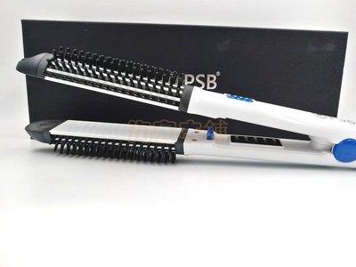 PSB皮詩比 2代電棒梳/二代頂級電棒夾梳(環球電壓)
