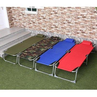 折疊床單人午休床辦公室午睡床簡易床醫院陪護床沙灘床行軍床便攜igo