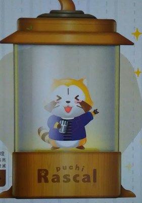 現貨7-11 小小浣熊甜甜食光usb充電造型夜燈/另有賣 大毛巾或 抱抱暖腳套