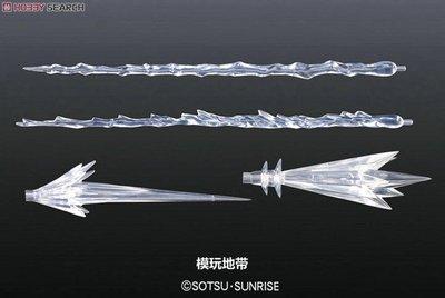 【日本直郵】萬代 BPHD-10 1/100 MS EFFECT 01 MS特效配件噴射效果01
