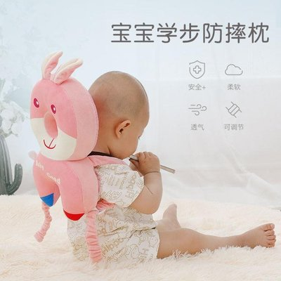 學步帽 寶寶學步走路護頭枕夏季嬰兒頭部透氣保護墊兒童防摔枕安全護頭帽