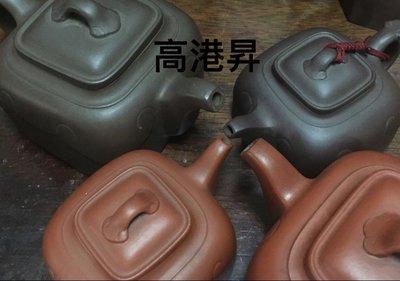特價四方如意大小紅土紫砂全套收藏工藝師代表約綠標或白標頭宜興國營廠壺角罐紫砂茶壺
