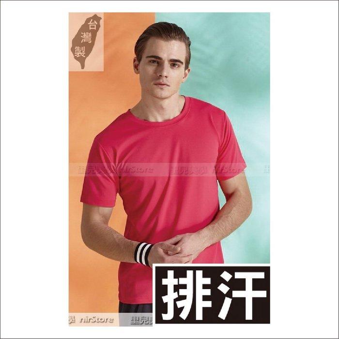 【SP-66n18-28】男女圓領短袖T恤吸濕排汗桃紅素面台灣製造團體服制服團體制服衣服印刷刺繡字慢跑步馬拉松路跑籃球班服