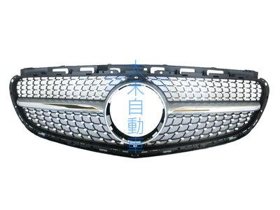 大禾自動車 滿天星 霧銀一線 水箱罩 適用 BENZ W212 13