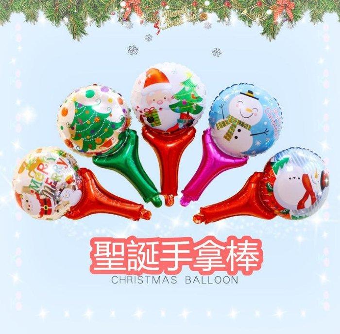 【聖誕手持棒】AP0994 充氣棒 聖誕卡通氣球棒 加油棒 手拿棒 現貨