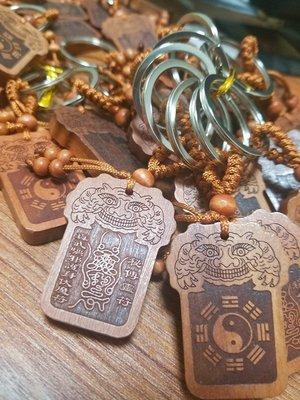 雜貨小鋪 真武驅邪護身靈符符牌鑰匙鏈/棗木結緣法物道教用品法器佛教用品