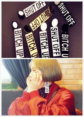 【杰宸好品】歐美 潮流 夜店 誇張 搖滾 嘻哈舞 2NE1 ~英文 BITCH UP  壓克力 耳環