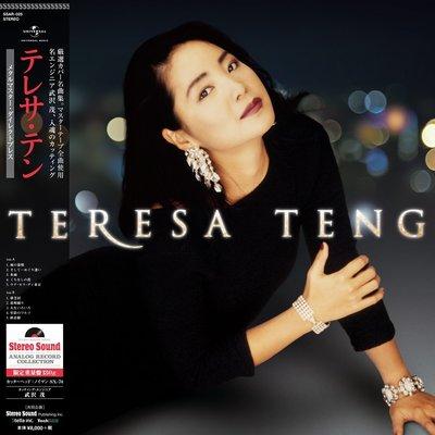 現貨 日本 鄧麗君 BEST 4 高音質黑膠唱片 Stereo Sound LP [SSAR-025]