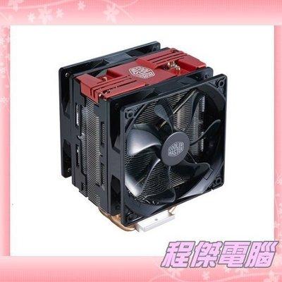 『高雄程傑電腦』Cooler Master Hyper212 LED TURBO 紅蓋版 雙12CMLED紅光【免運費】