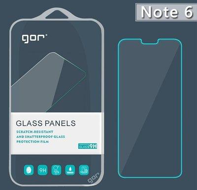 發仔 ~ 紅米 NOTE6 GOR 2入 鋼化玻璃保護貼 玻璃貼 玻璃膜 鋼膜
