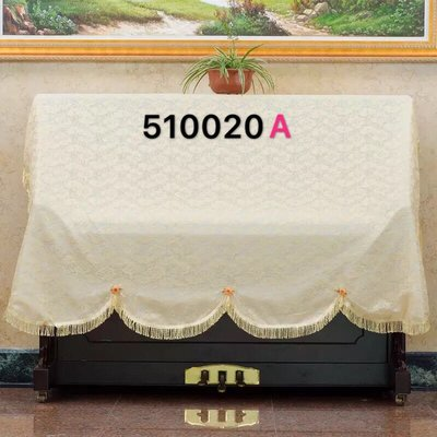 Lace Upright piano or digital piano cover 蕾絲通用直身鋼琴或數碼鋼琴琴套,另可加配椅套 bench cover