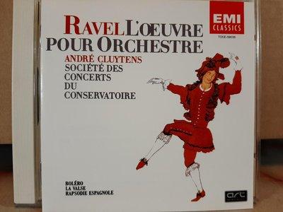 Cluytens,Ravel-Bolero,La Valse,zRapsodie Espagnole,克路易坦,拉威爾-管弦樂曲波麗露,華爾滋,西班牙狂想曲等。
