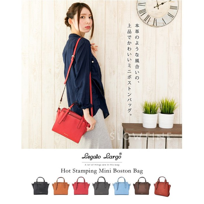 日本 Legato Largo 皮革 迷你 波士頓包 側背包 斜背包 方包 郵差包 手提包 女包 包包