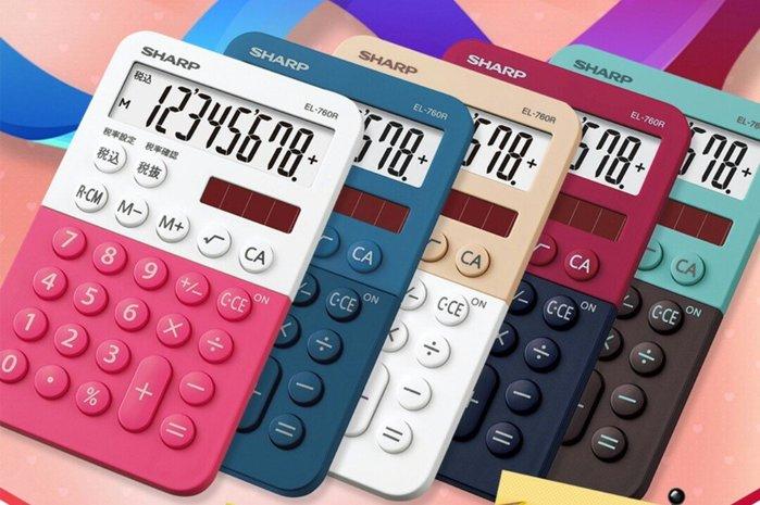 天使熊雜貨小舖~SHARP太陽能掌上型雙色計算機 現貨:深藍/棕+綠/黑+紅/白+粉色4款  全新現貨