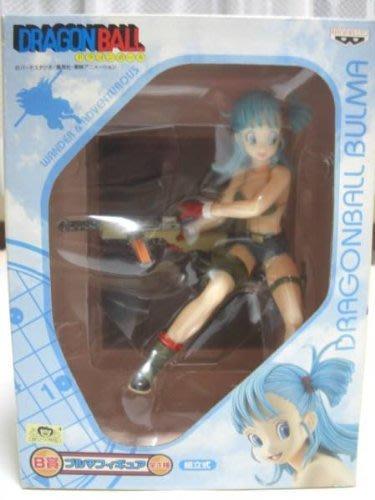 AQI BUY 一番賞 七龍珠 摩訶不可思議 冒險篇 B賞 布瑪 組立式 公仔 模型 玩具 日本正版