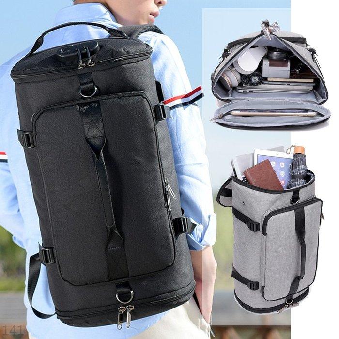 【免運】韓版 大容量 後背包 肩背包 筆電包 背包 書包 電腦包 防水背包 雙肩包 防水包 旅行包 防盜背包 尼龍後背包
