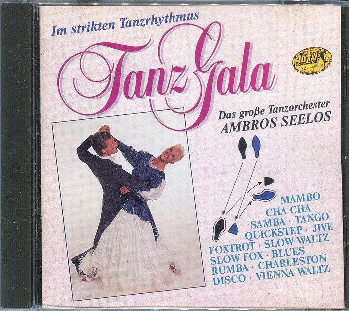 【塵封音樂盒】Tanz Gala - Ambros Seelos ShowBand