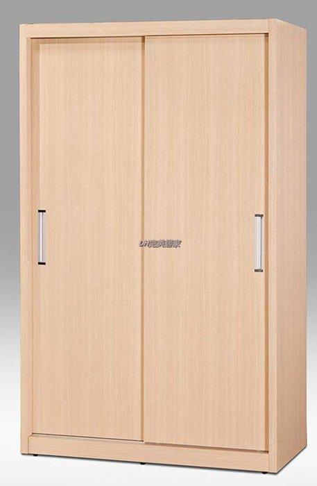 【DH】商品貨號VC304-6商品名稱艾莉四尺推門衣櫃(圖一)備白色/白橡色/胡桃色。三色可選。台灣製。主要地區免運費