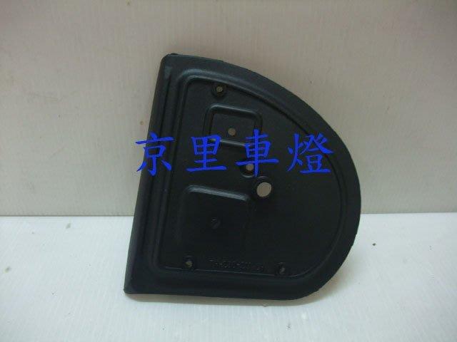 京里車燈專網 賓士 BENZ W203 W211 後視鏡墊片 後視鏡橡皮 一組左右1200含運