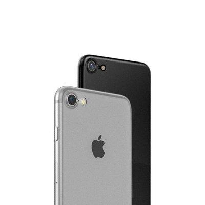 iphone8手機殼蘋果新款8plus套蘋果7ip新hone7plus防摔磨砂超薄全包7p男女七p八i7新款潮牌情侶個性創意8-免運費PO-06