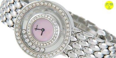 (六四三精品)歐美仕(真品)超美氣質雙環鑽框.可滑動五顆鑽.珍珠母貝鑽錶!(全金屬製)