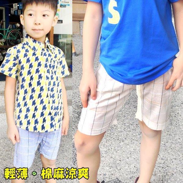 【班比納精品童裝】大方格棉麻反摺外出褲/中長褲-卡其/天藍-二色可選【BO16052505】