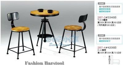 ╭☆雪之屋居家生活館☆╯BB287-3 #5346B 小圓桌(不含椅)