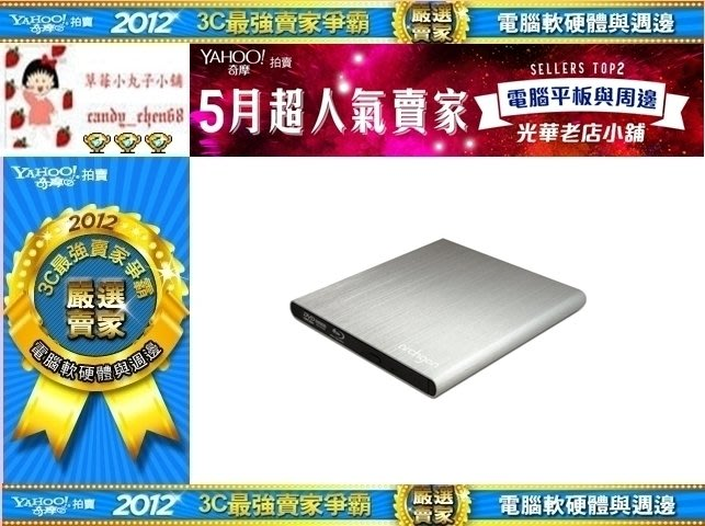 【35年連鎖老店】archgon 6X USB3.0極薄藍光燒錄機MD-8107S-U3-BDRW 銀色有發票/保固一年