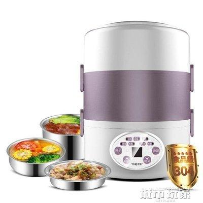 【興達生活】優益加熱飯盒三層可插電保溫自動電熱飯盒迷你飯煲1人熱飯器便攜`5759