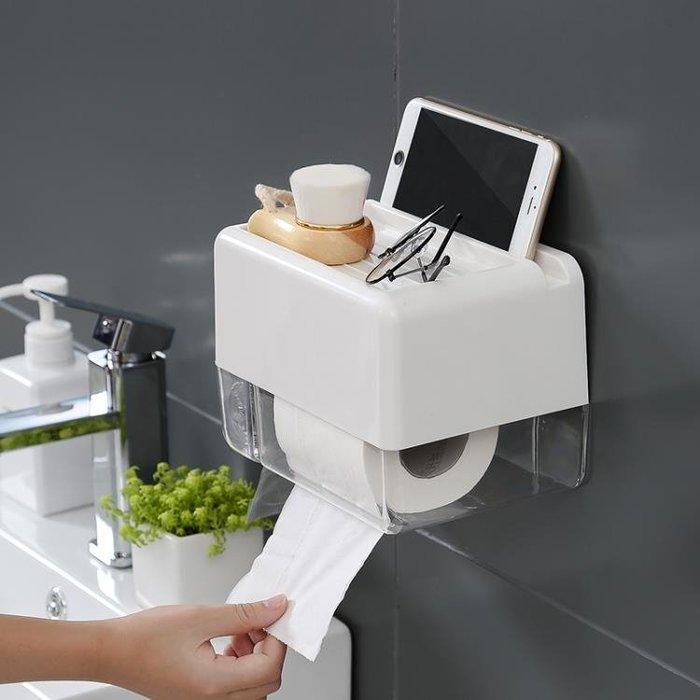 紙巾盒免打孔紙盒防水創意衛生間置物盒 JA2000