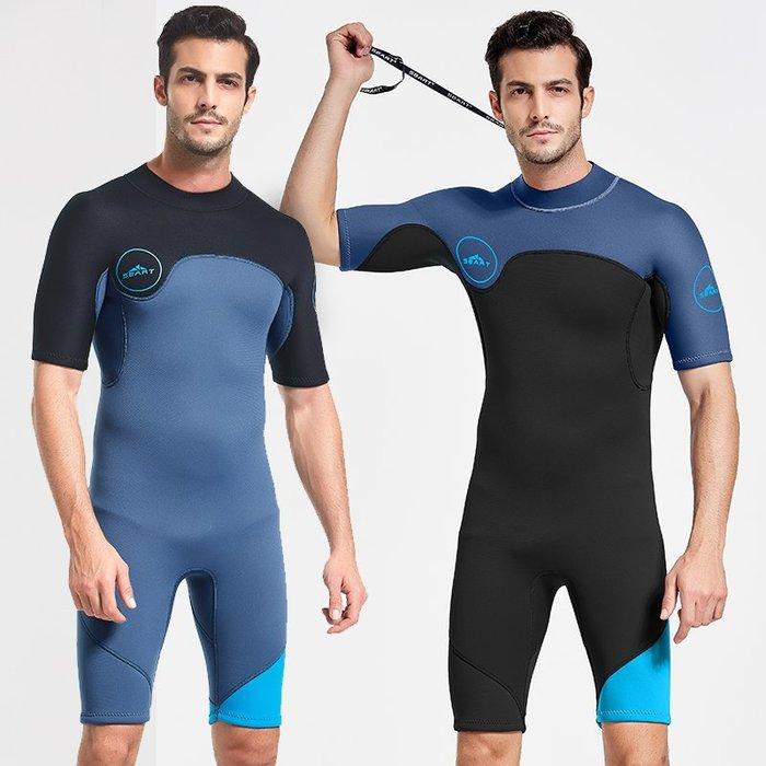 【購物百分百】連體潛水服2MM氯丁橡膠防寒保暖后拉鏈浮潛游泳濕衣