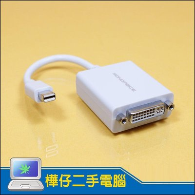 【樺仔3C】高品質 Monoprice Mini DisplayPort to DVI 24+5母 轉接線 台北市