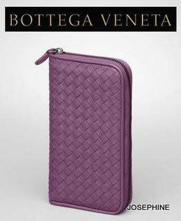 喬瑟芬【BOTTEGA VENETA】清倉~ 114076 紫色 COROT*5018  小羊皮 編織 拉鍊長夾