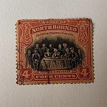 北婆羅洲 State of North Borneo Four cents Sultan of Sulu with staff
