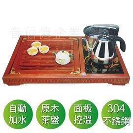 台熱牌全自動補水泡茶機AI智慧型自動給水泡茶機618AI+消毒鍋+原木茶盤 食品級304不鏽鋼水壺 無水自動旋轉補水器