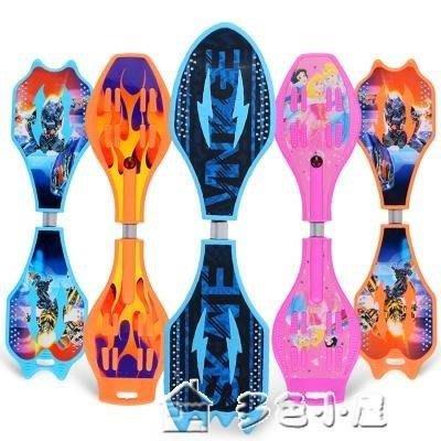 ZIHOPE 兒童兩輪滑板車6歲以上二輪大人搖擺蛙式青少年閃光活力板ZI812